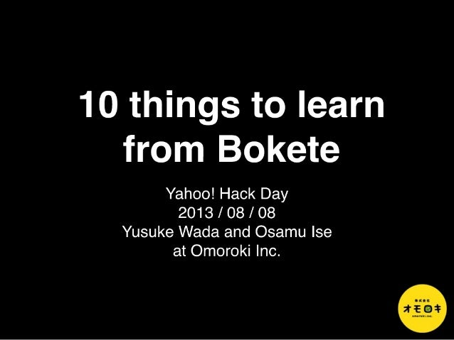 10 things to learn from Bokete