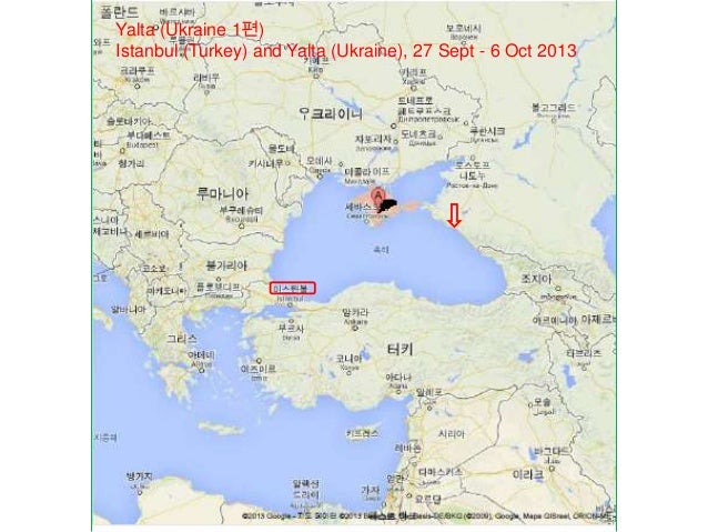 Yalta (Ukraine 1편) Istanbul (Turkey) and Yalta (Ukraine), 27 Sept - 6 Oct 2013