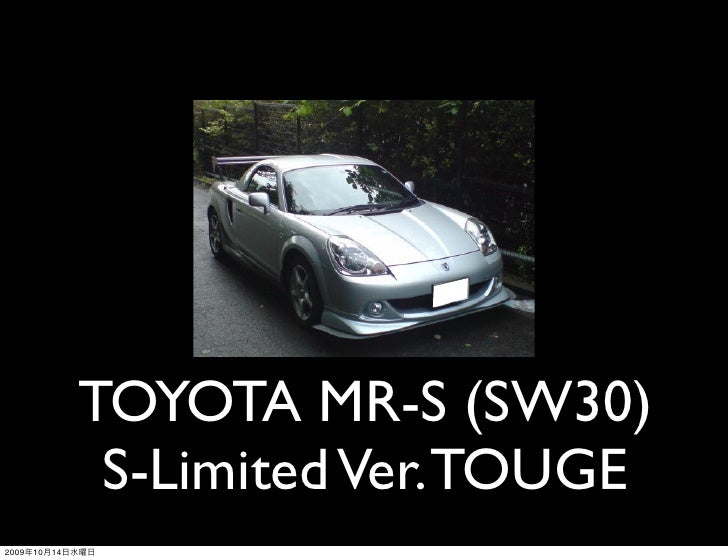 TOYOTA MR-S (SW30)                   S-Limited Ver. TOUGE 2009   10   14