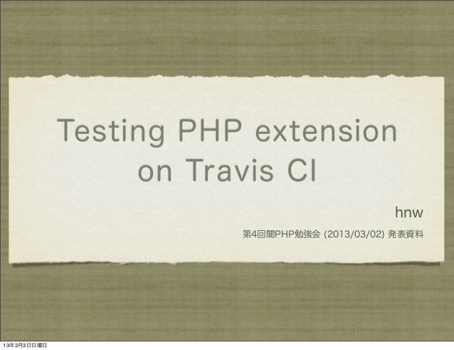 Testing PHP extension                  on Travis CI                                               hnw                     ...