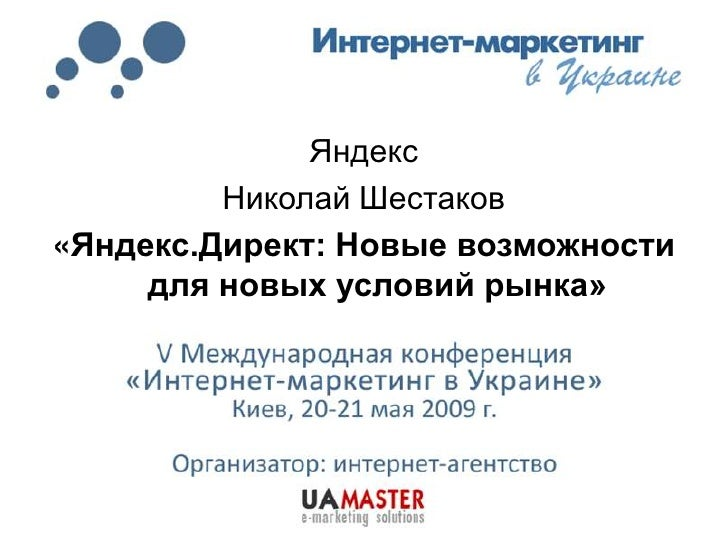IMU_Yandex