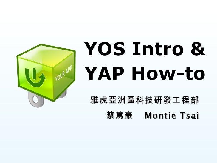 雅虎亞洲區科技研發工程部 蔡篤豪   Montie Tsai YOS Intro & YAP How-to