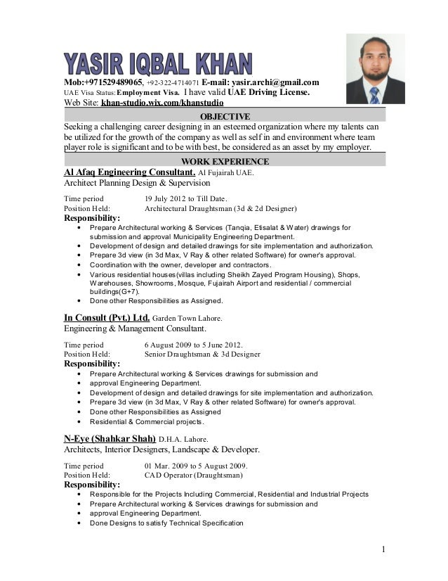 Design Engineer Job Description Draftsman Cv  Download Large