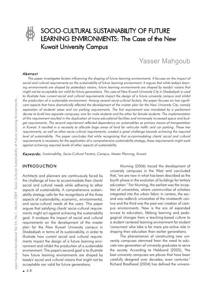 Socio-Cultural Sustainability of Future Learning Environments الاستدامة الاجتماعية والثقافية للبيئات التعليمية المستقبلية