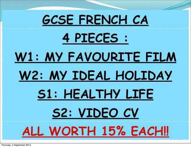 Gcse french holiday coursework