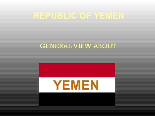 Yemen تعريب عن اليمن