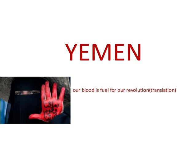 YEMENour blood is fuel for our revolution(translation)