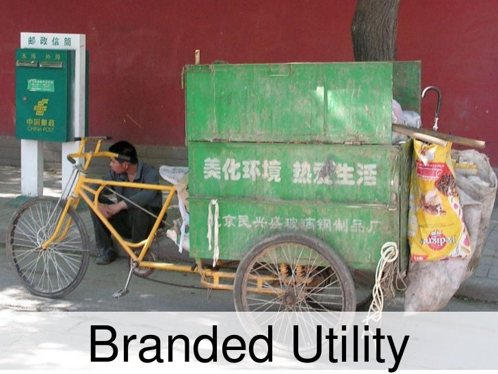 Branded Utility