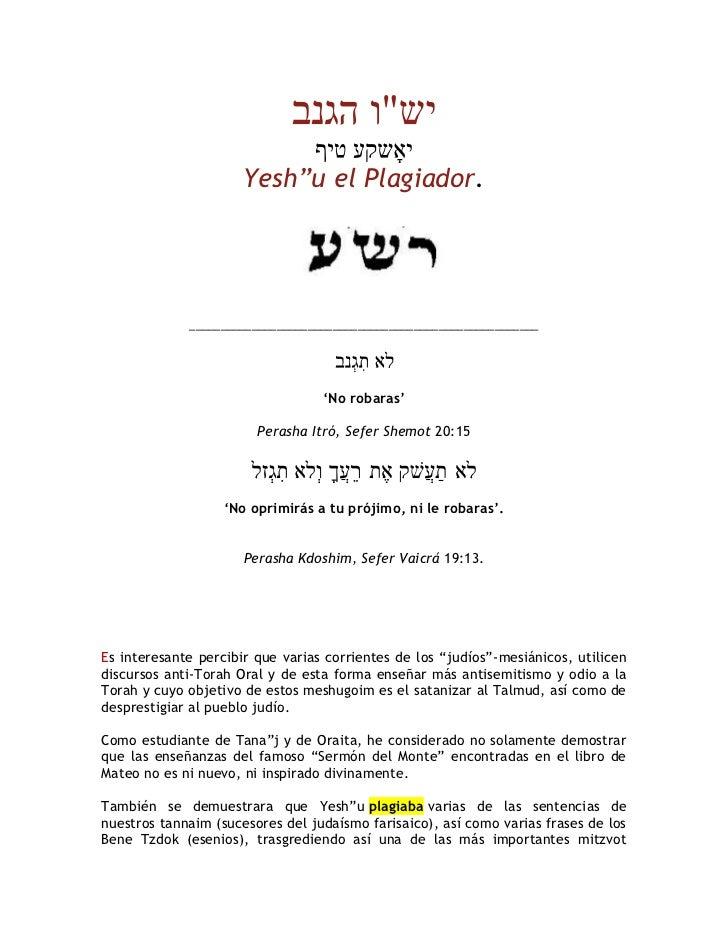 Yeshua y la Torá Oral, Yeshua el Plagiador (ladrón)