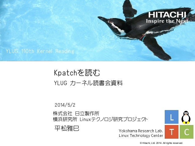 Ylug 110th kpatch code reading