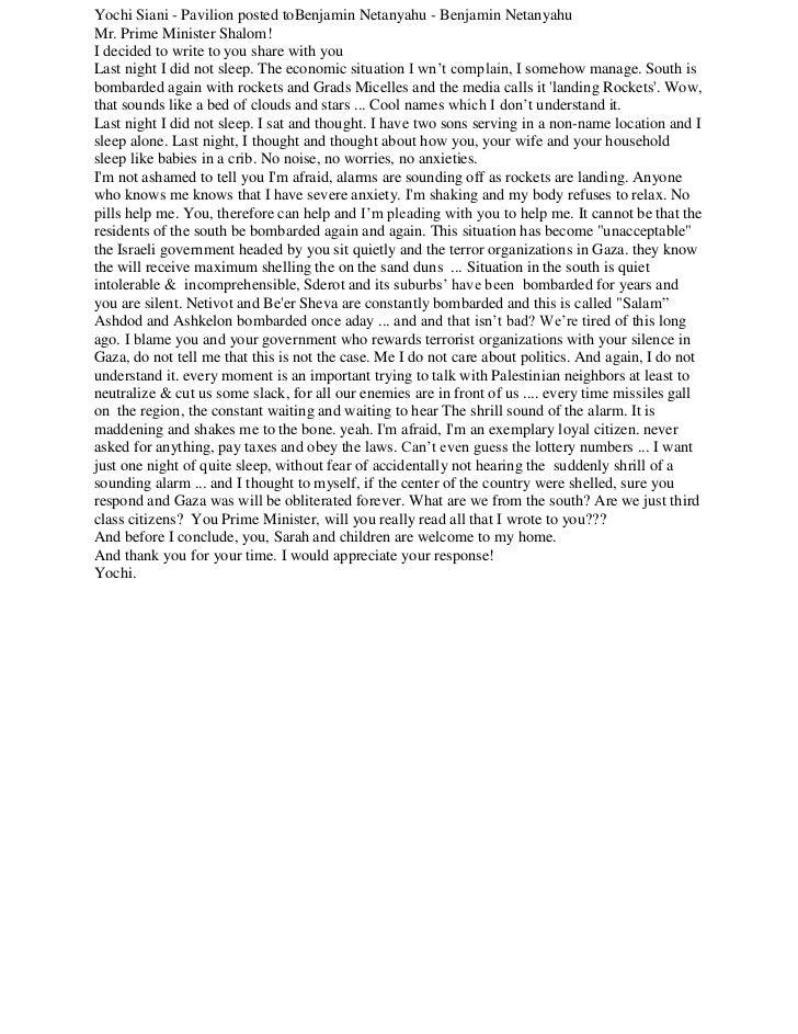 Yochi Siani - Pavilion posted toBenjamin Netanyahu - Benjamin NetanyahuMr. Prime Minister Shalom!I decided to write to you...