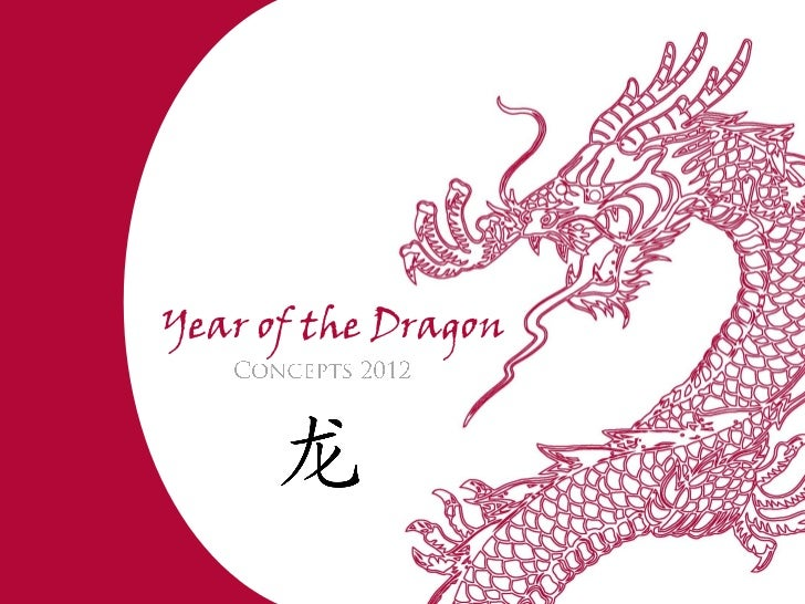 Year of the Dragon 2012 Concepts