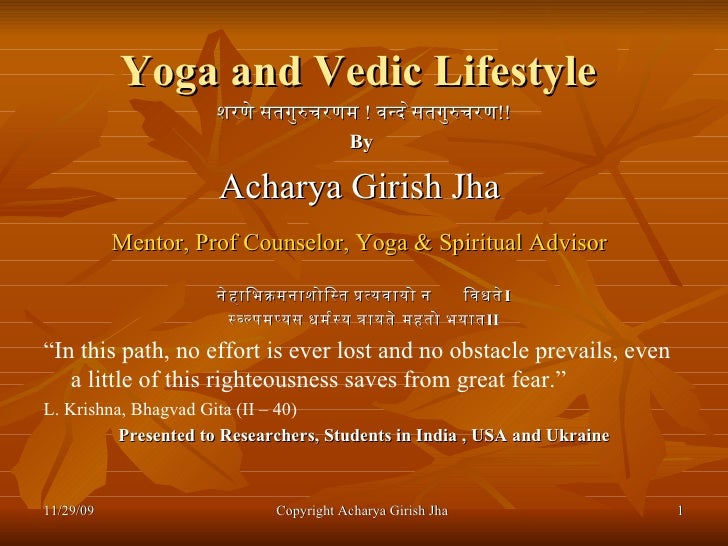 Authentic Yoga Tradition