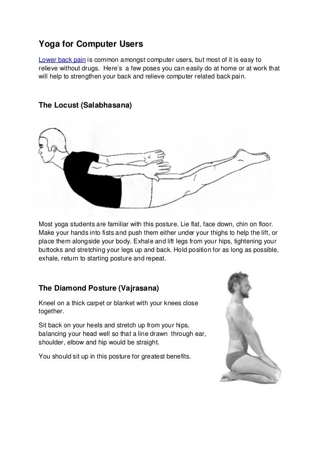 Yoga for Computer Users Lower back pain is common amongst computer users, but most of it is easy to relieve without drugs....