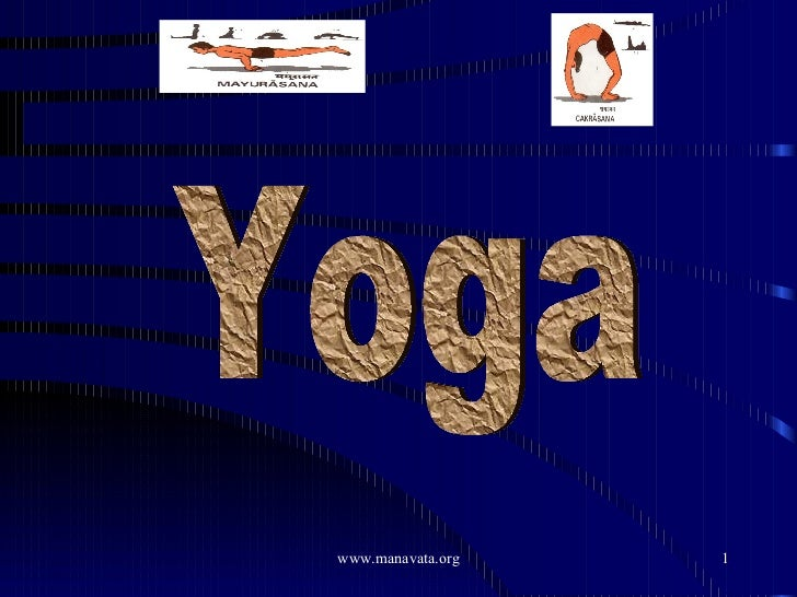 Yoga introduction