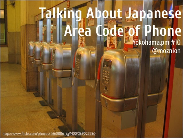 Talking About Japanese Area Code of Phone Yokohama.pm #10 @moznion  http://www.flickr.com/photos/16608861@N00/269023360