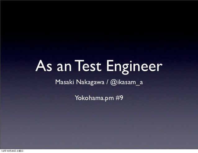 As an Test Engineer                 Masaki Nakagawa / @ikasam_a                       Yokohama.pm #912年10月20日土曜日