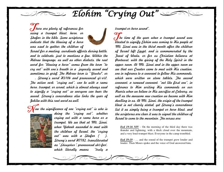 """Elohim """"Crying Out"""""""