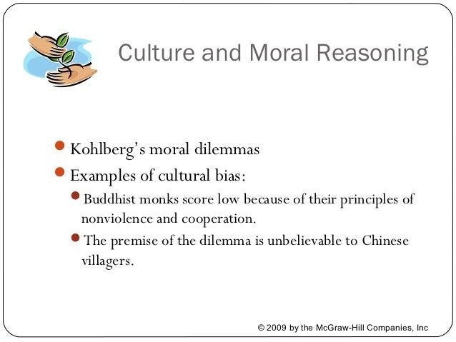 logic and moral dilemmas essay