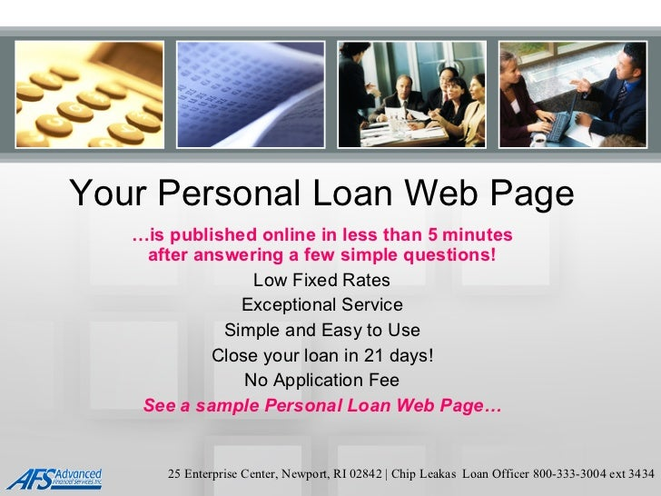 Your Personal Loan Page