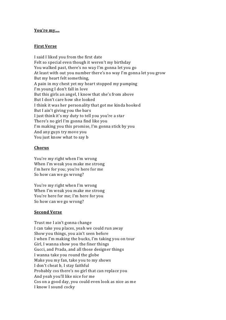 You'Re My Lyrics