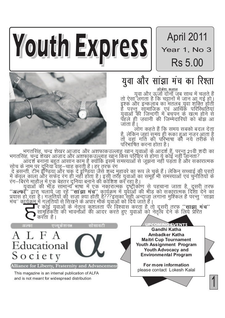 Youth Express                                                                       April 2011                            ...