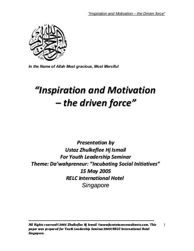 """Inspiration and Motivation – the Driven force""In the Name of Allah Most gracious, Most MercifulAll Rights reserved©2005 Z..."