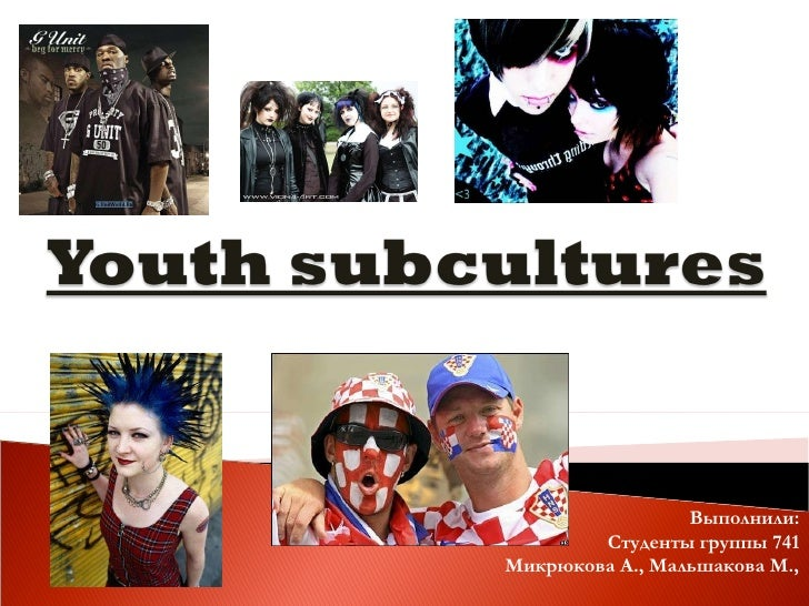 Youth subcultures