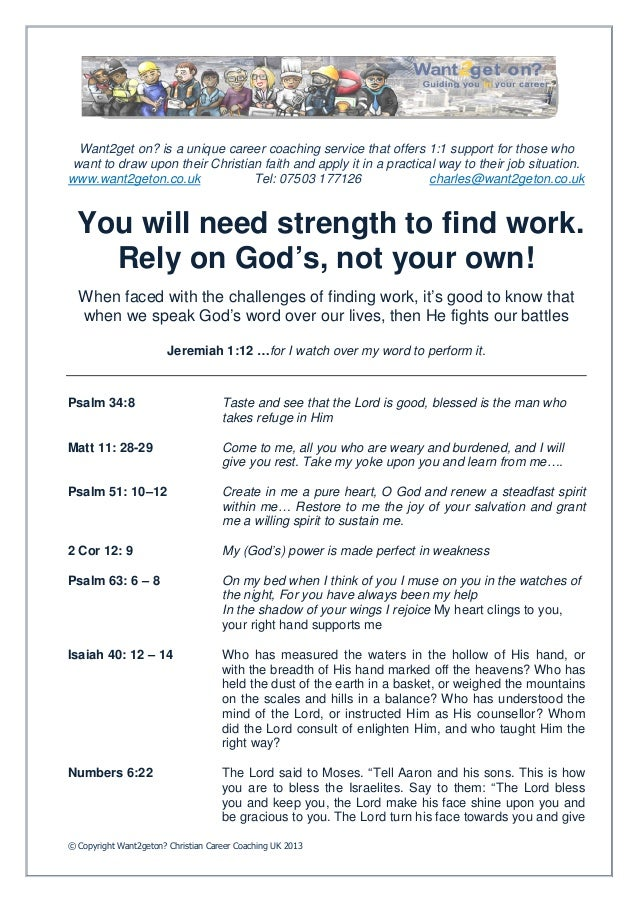 You will need strength to find work. Rely on God's, not your own!