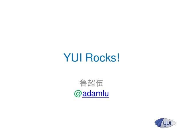 YUI Rocks!鲁超伍@adamlu