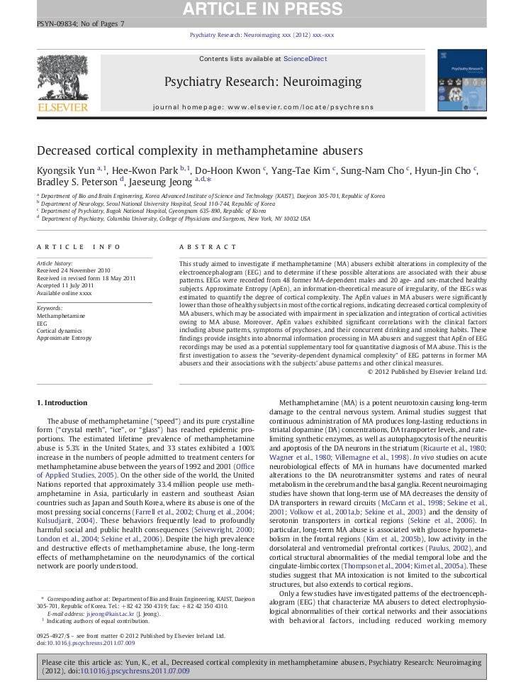 Meth addiction diagnostics using EEG