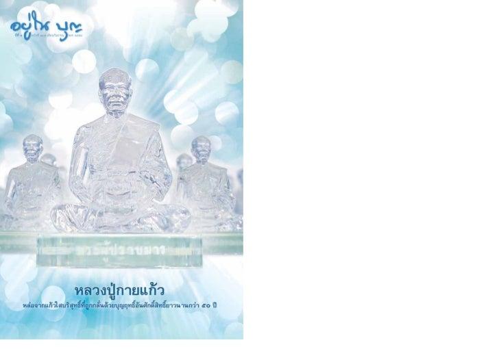 Yunaiboon 2554-9