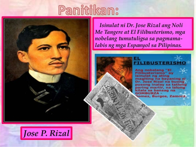 pluma dr jose rizal ang dakilang manunulat Rizal day 2017 resources media resources media accreditation international press center accreditation philippine treaties online office of protocol foreign.