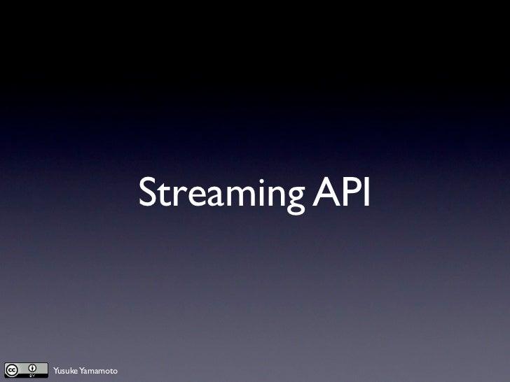 第3回Twitter API勉強会 - ストリーミングAPI #twtr_hack