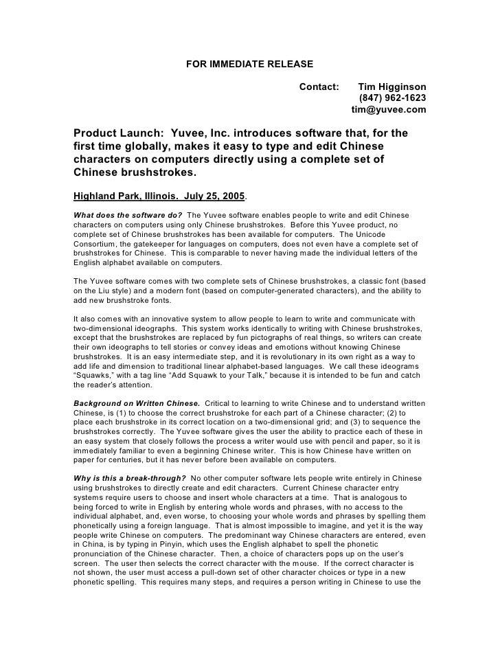 Yuvee press release 2005.1 yuvee announces chinese brushstroke software functionality