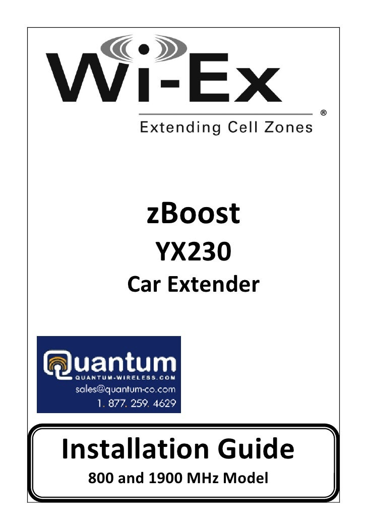 Wi-Ex zBoost YX230 PCS-CEL