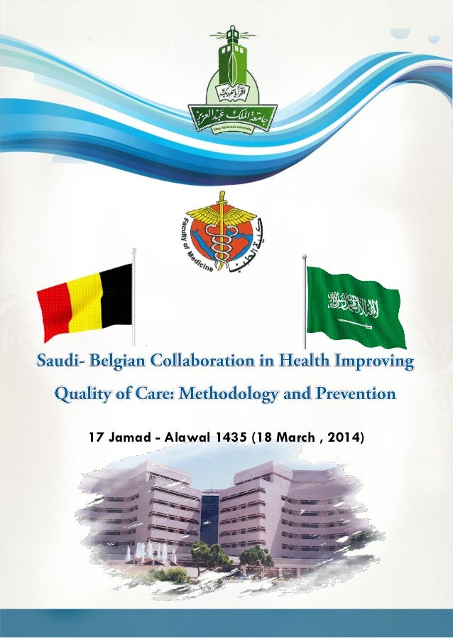 Saudi  belgian collaboration in health improving quality of care
