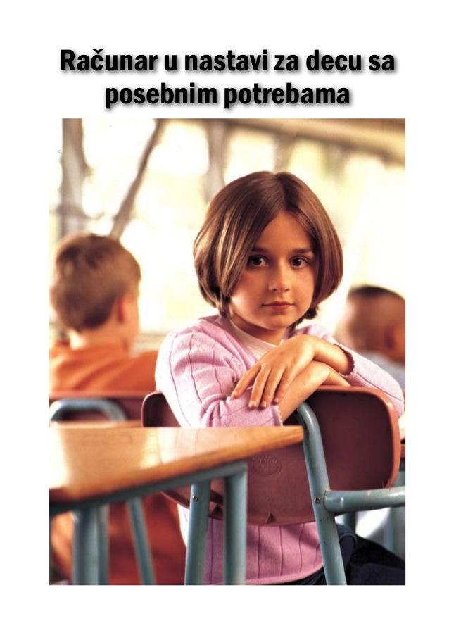 Za decu sa_posebnim_potrebama