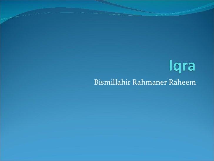 Bismillahir Rahmaner Raheem