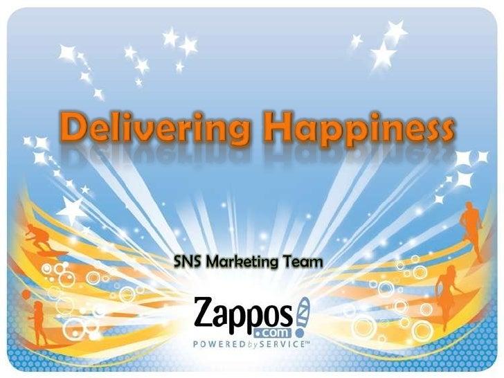 Zappos_KAIST MBA