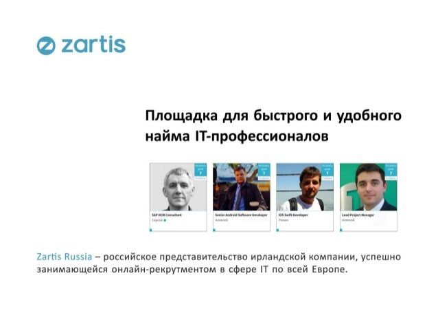 Zartis Russia