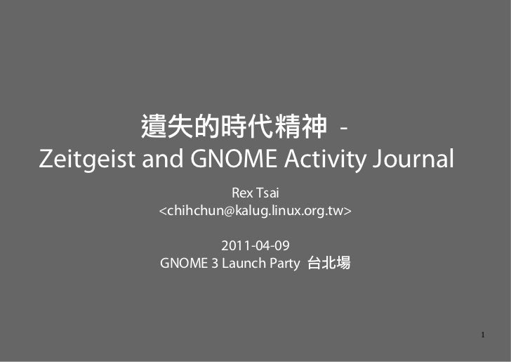 遺失的時代精神 -Zeitgeist and GNOME Activity Journal                    Rex Tsai          <chihchun@kalug.linux.org.tw>          ...