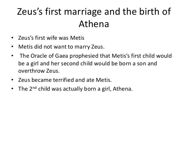 ares and athena relationship status