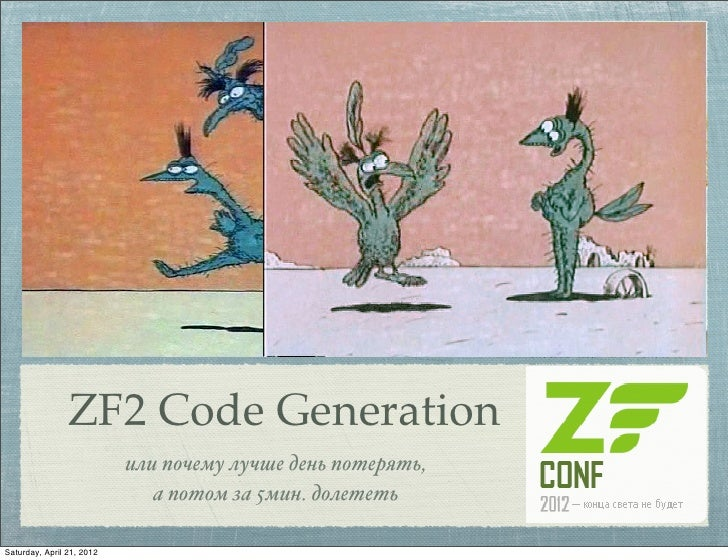 Code Generation in ZF2