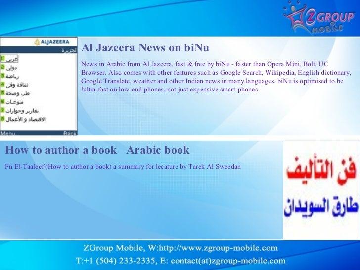 Al Jazeera News on biNu                         News in Arabic from Al Jazeera, fast & free by biNu - faster than Opera Mi...