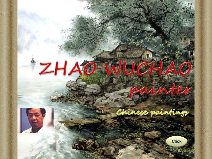 ZHAO WUCHAO painter<br />ZHAO WUCHAO<br /> painter<br />Chinese paintings<br />Click<br />
