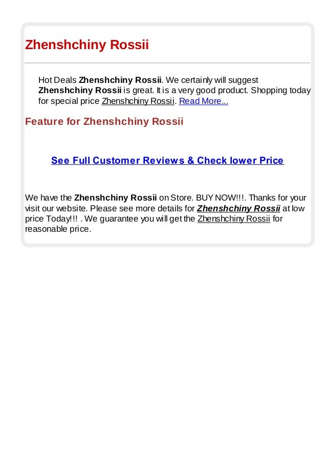 Zhenshchiny RossiiHot Deals Zhenshchiny Rossii. We certainly will suggestZhenshchiny Rossii is great. It is a very good pr...