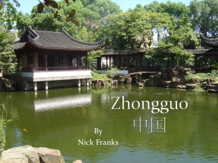 Zhongguo By Nicholas Franks