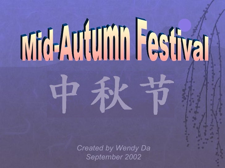 Created by Wendy Da September 2002 Mid-Autumn Festival