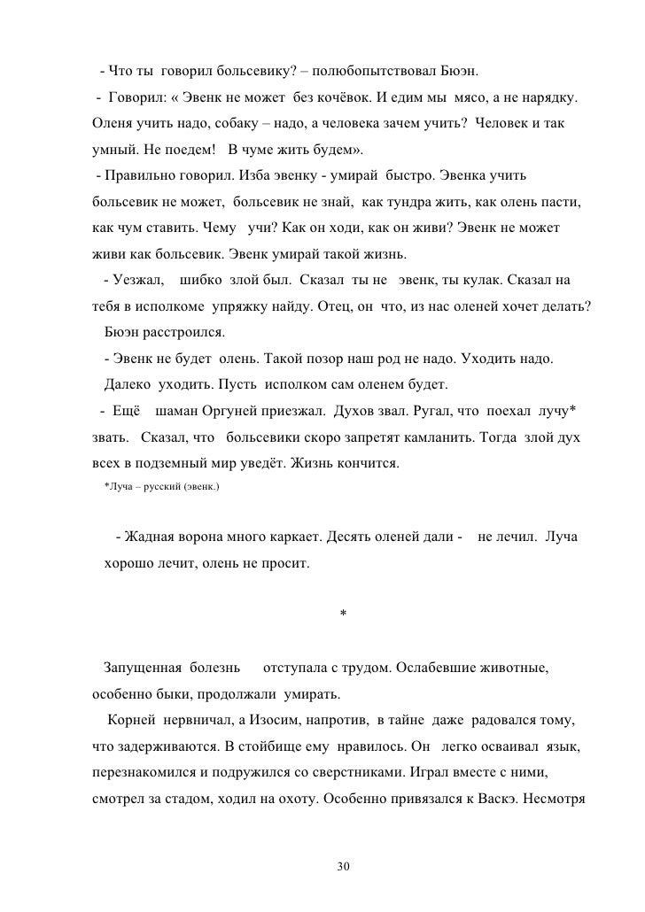 Читать женский детективы русские онлайн